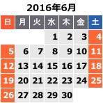 営業日カレンダー2016年6月