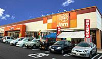 鳥取北店店舗写真